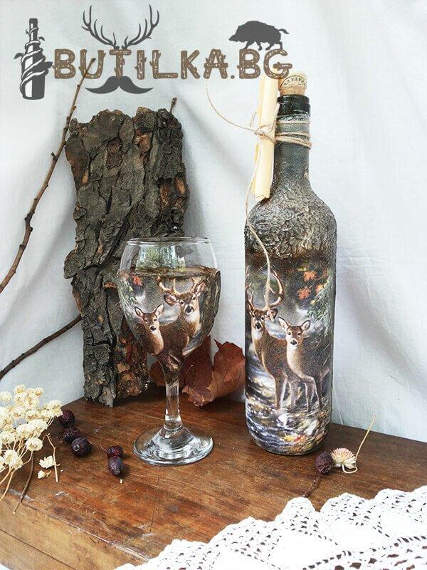 """Бутилка и чаша за вино """"Горски кът"""""""