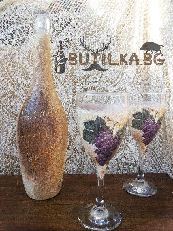 Бутилка и чаши за вино розе