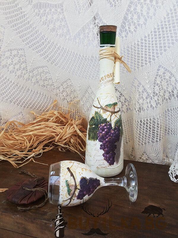 Малка бутилка за ракия и чашка със столче - комплект