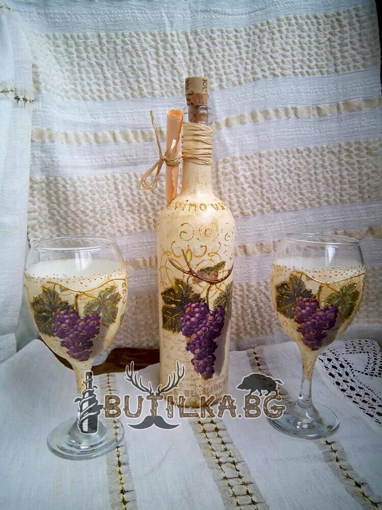 """Бутилка и две чаши за вино """"Споделена любов"""""""