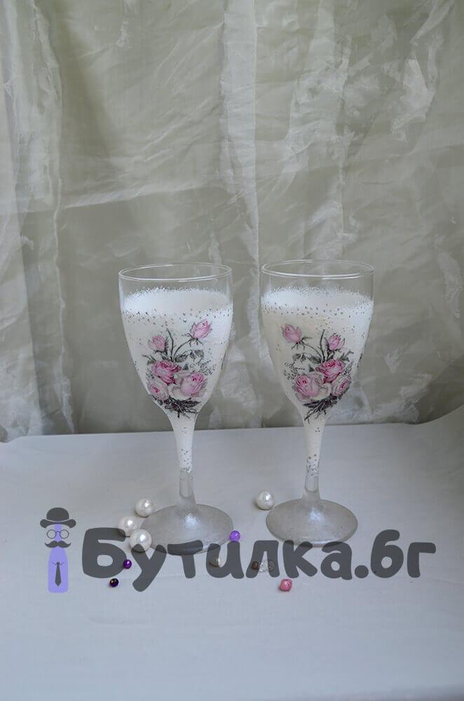 Сватбени ритиални чаши
