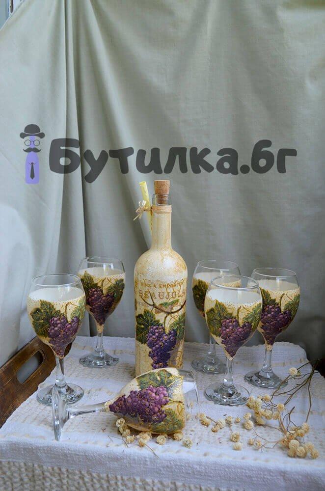 Комплект чаши и бутилка за червено вино
