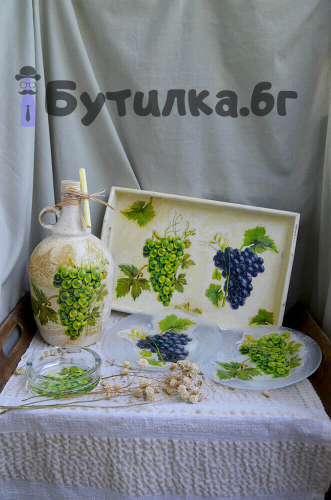 """Комплект """"Наздраве"""" - Бутилка 2л, поднос, две чинии и пепелник"""