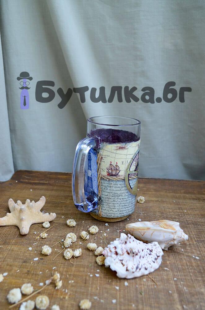 Подарък за моряк - халба за бира