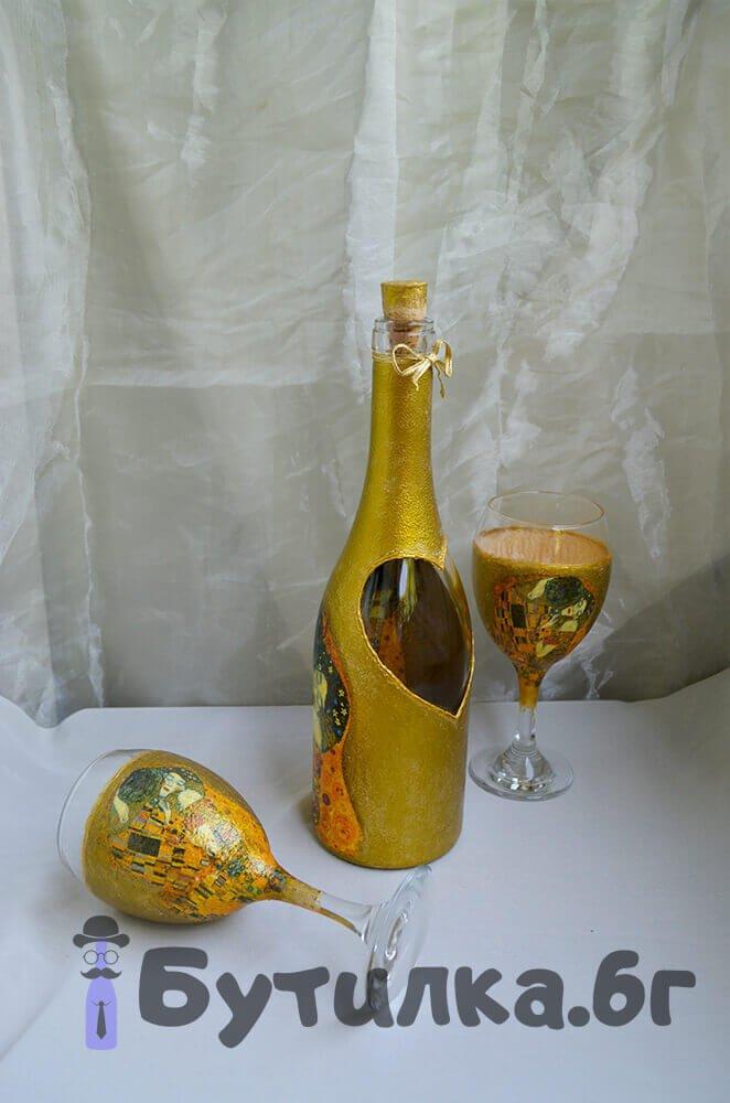 """Сватбен подарък бутилка и чаши """"Целувката"""""""