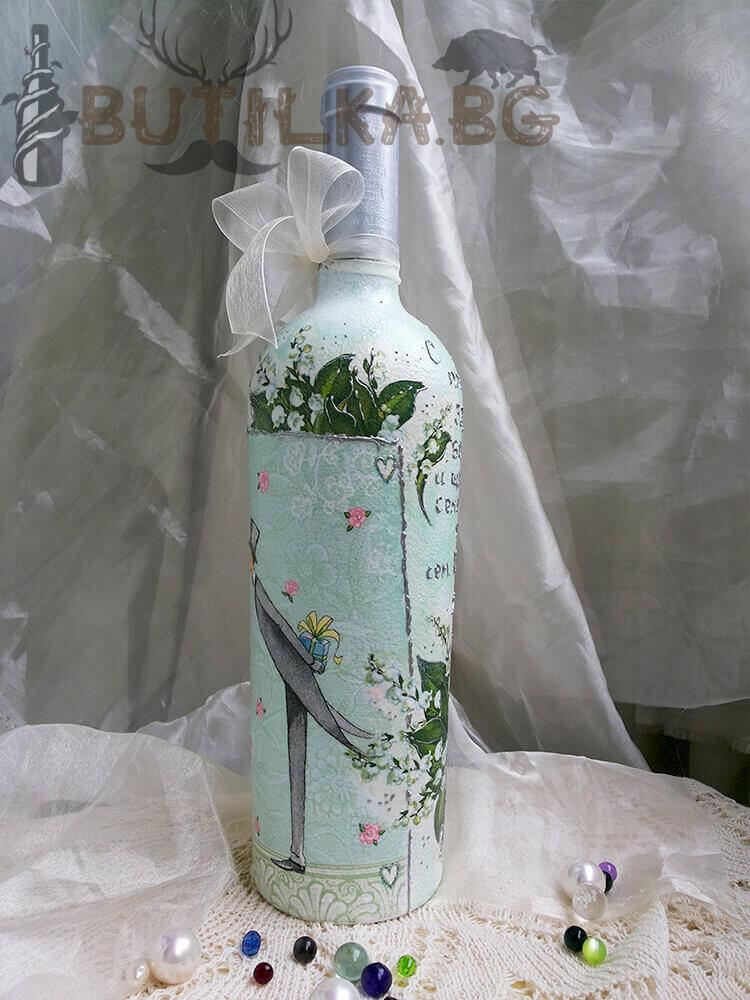 Сватбена бутилка с пожелание