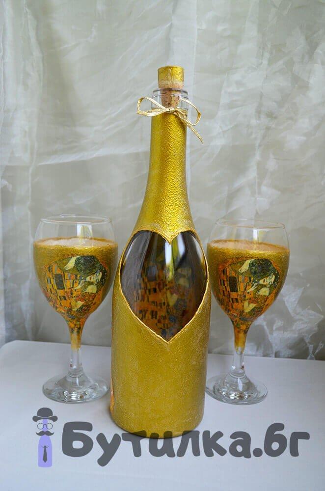 Сватбена бутилка и две чаши Целувката