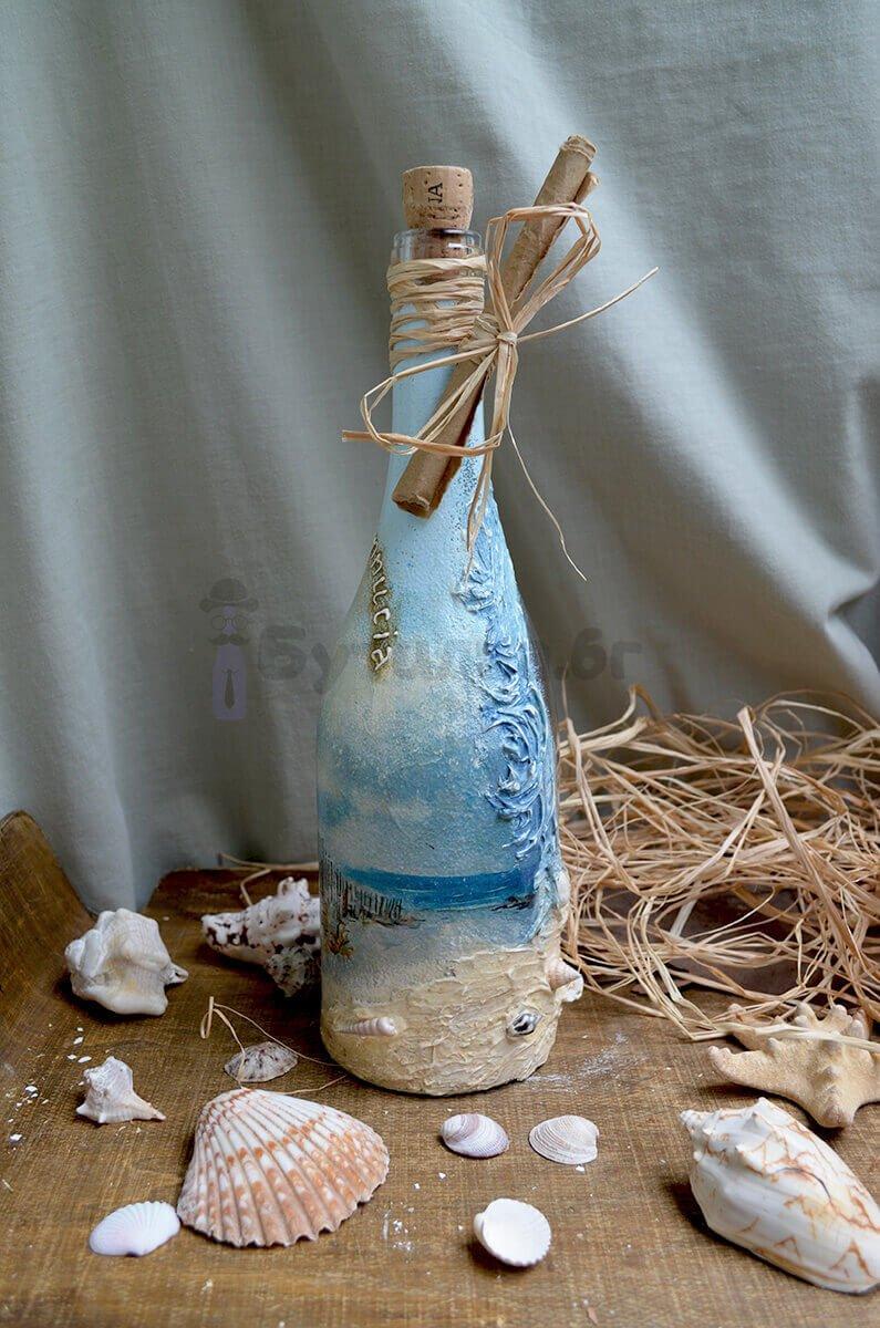 Морска бутилка със свитък за пожелание