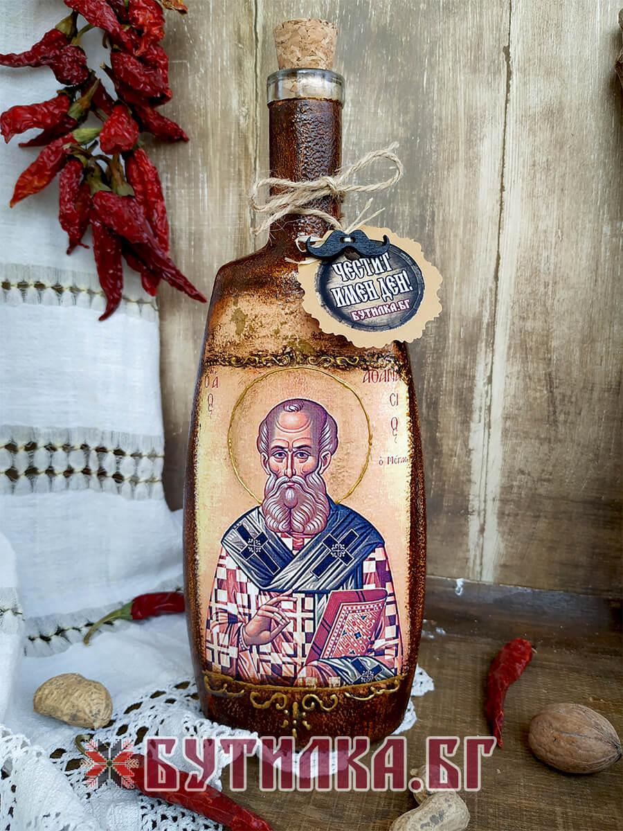 Подарък за Атанасовден бутилка