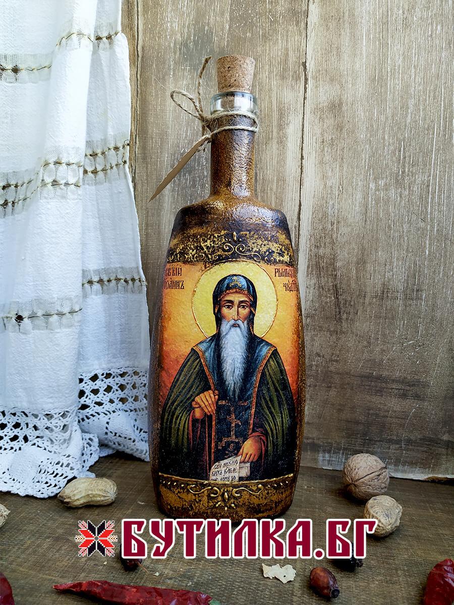 Подарък за Ивановден бутилка