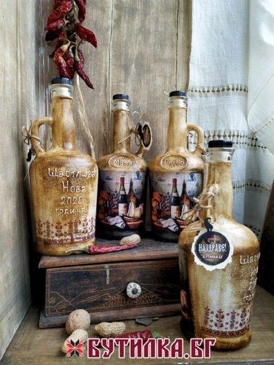 бутилки с шевица за Коледа и Нова година