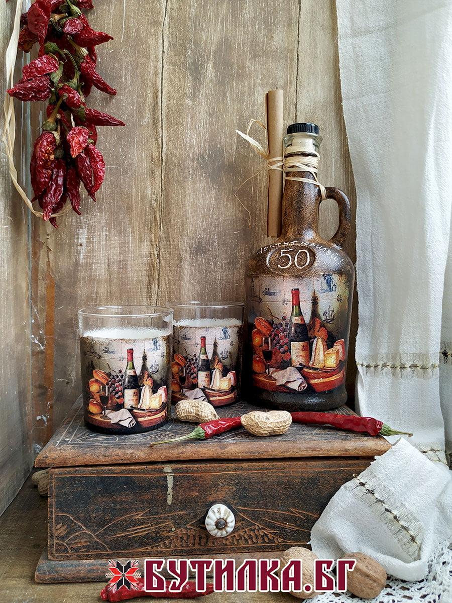 бутилка и две чаши с фолклорен мотив