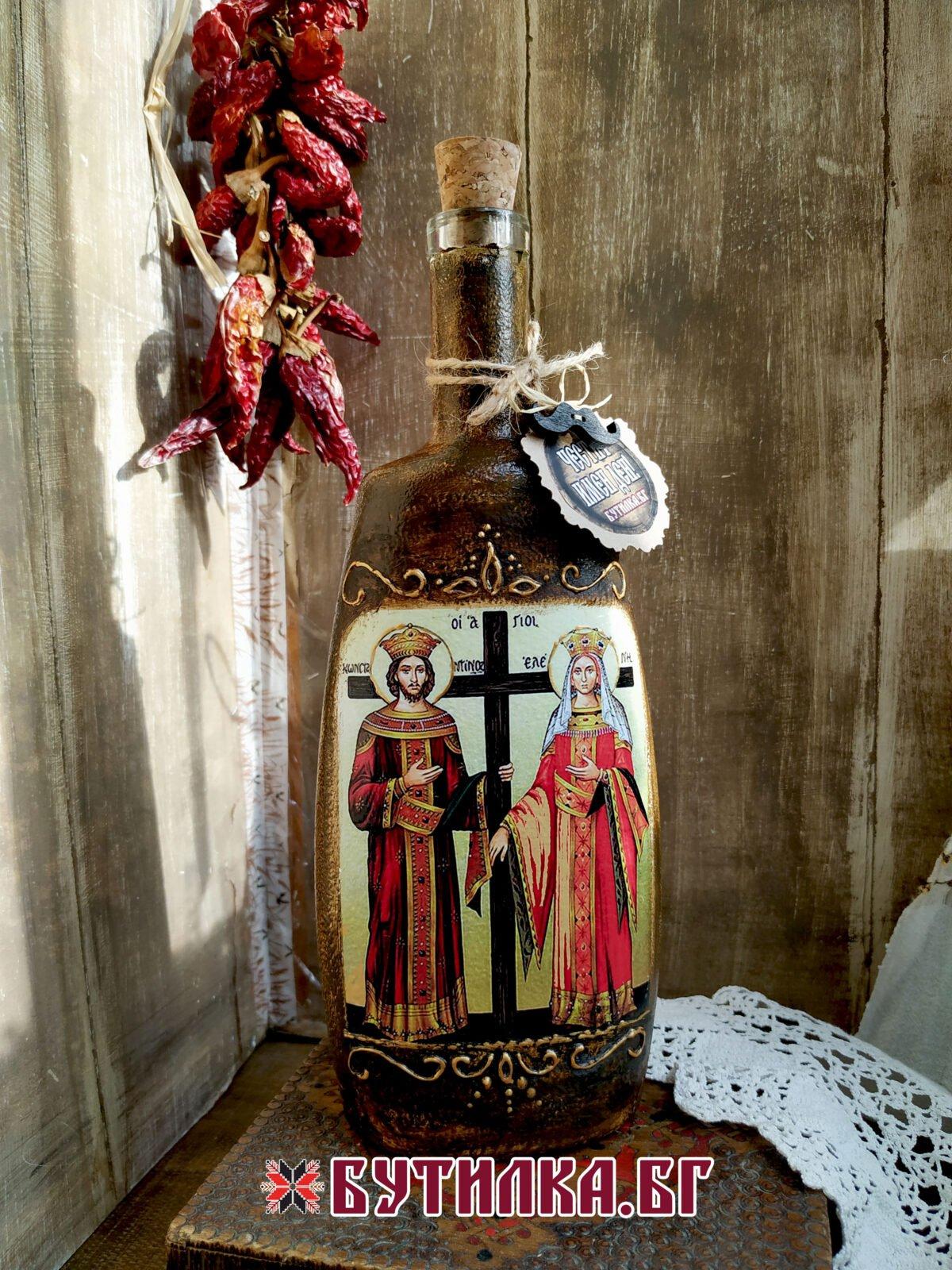 бутилка за имен ден с иконата на св.св. Константин и Елена