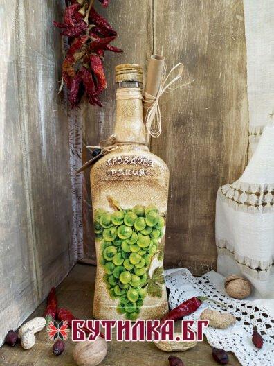 бутилка за гроздова ракия