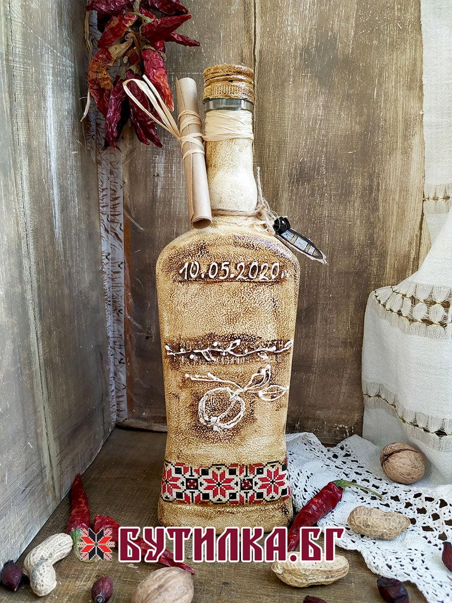 бутилка за домашна сливова