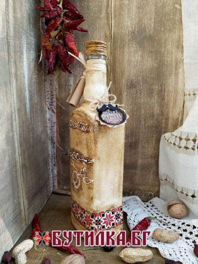 ракиена бутилка с шевица