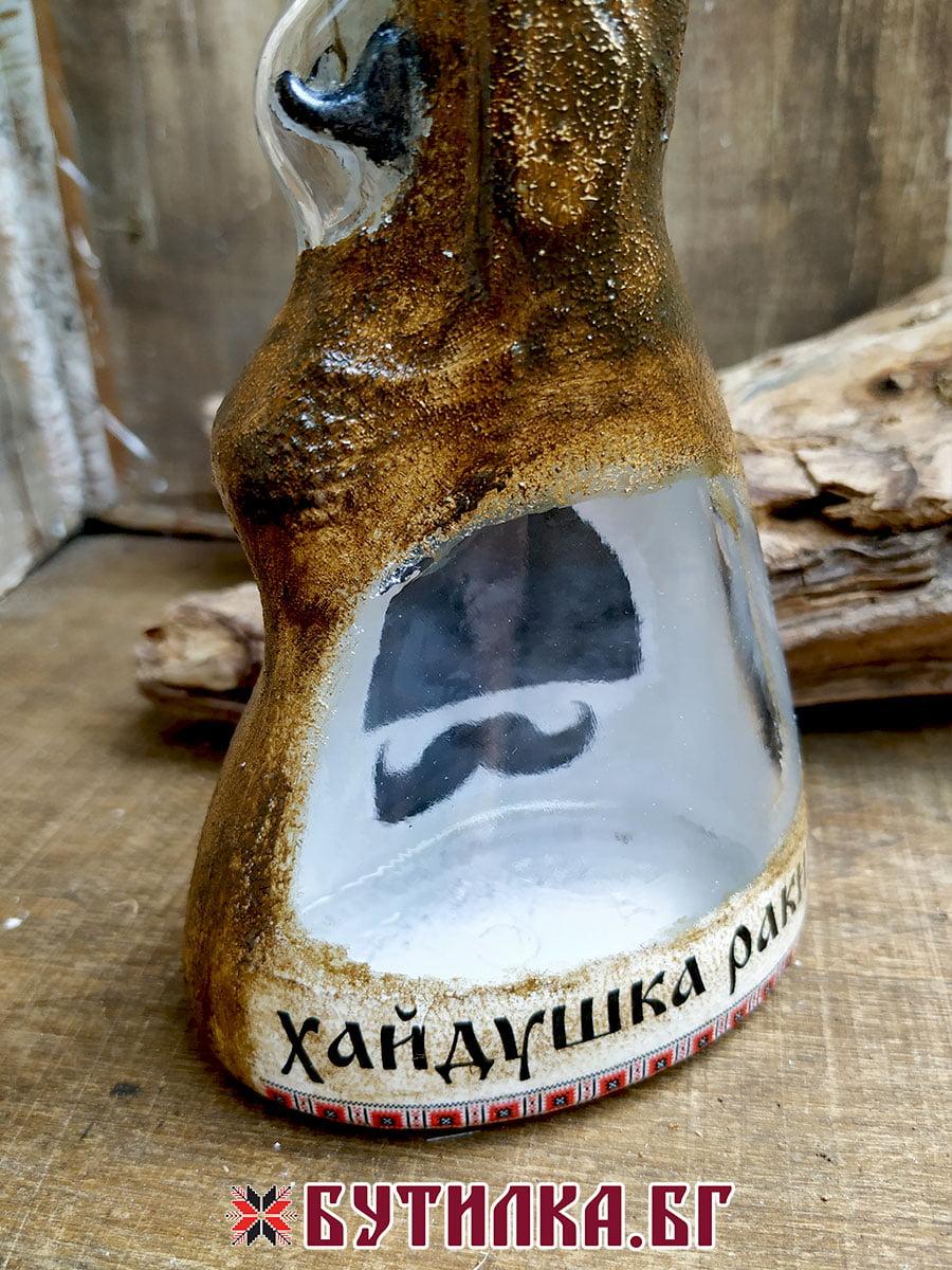 чашки за ракия с българска шевица