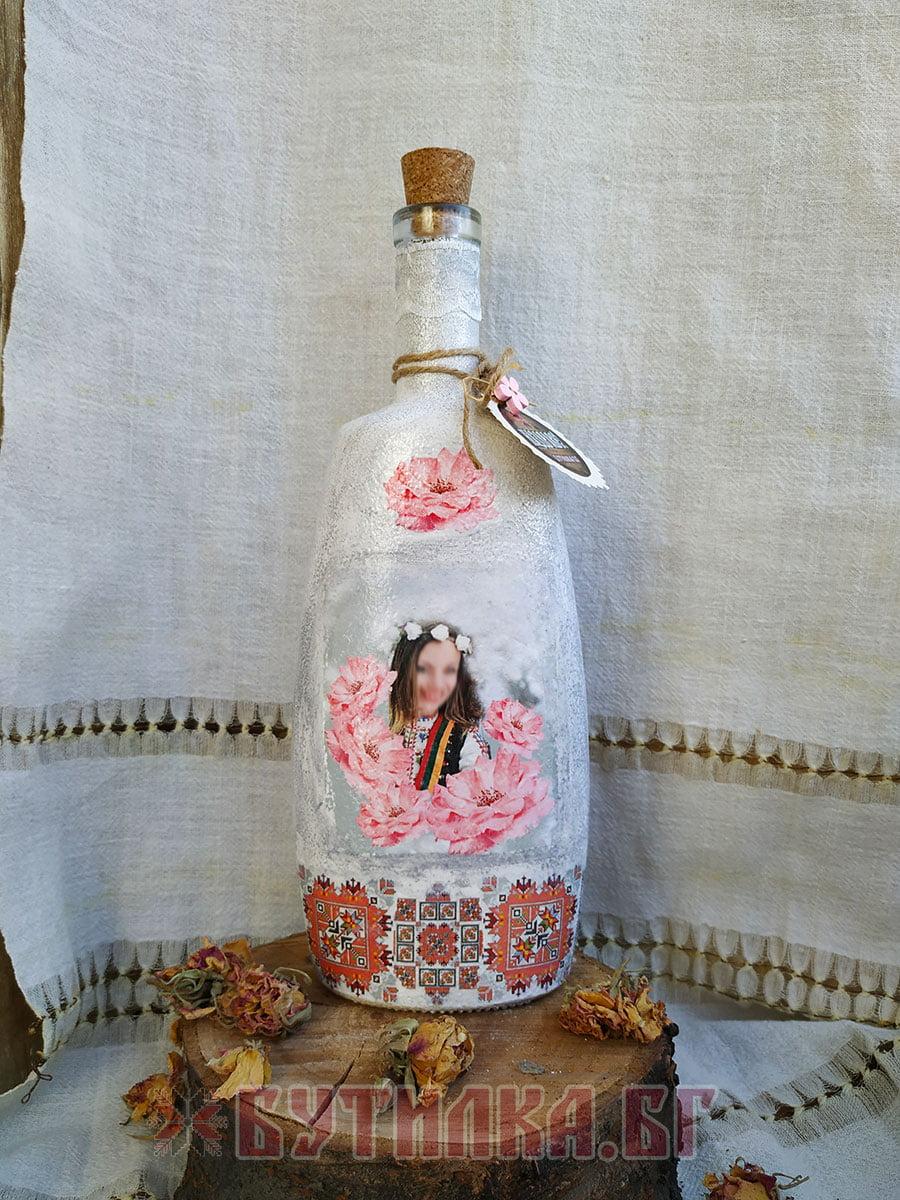бутилка с лична снимка