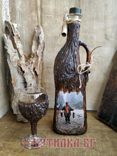 ловна бутилка със снимка
