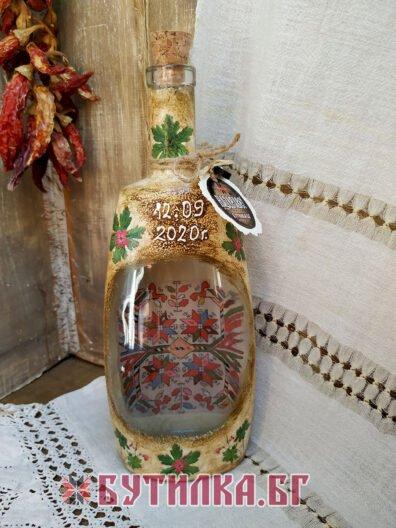 луксозна бутилка за кум